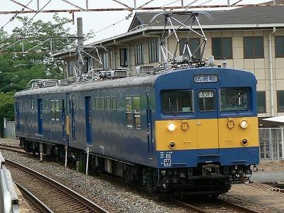 s-s-2009-6-03 055