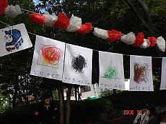 20081009.jpg