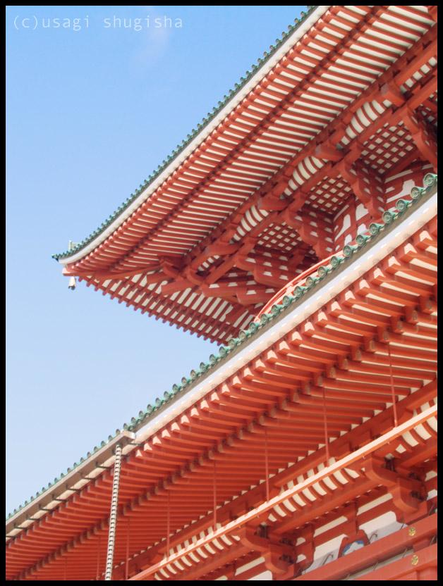 SPP9083691成田山