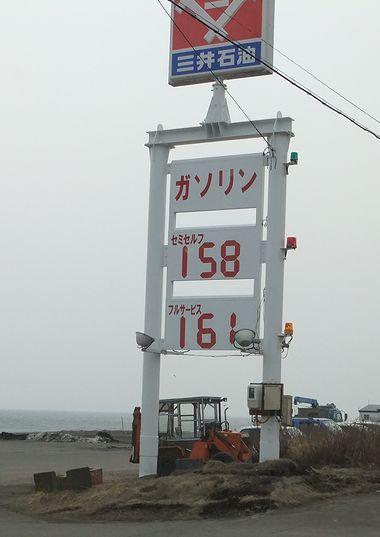 120330-6.jpg