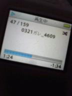20081010233410
