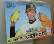bananan.jpg