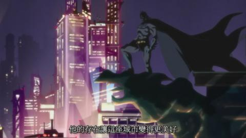 Batman-Gotham Knight[(022934)23-08-12]
