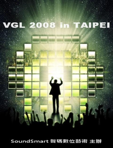 vgl-conductor 4