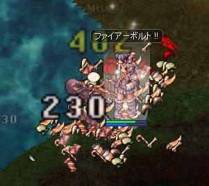 2011_8_30_1.jpg