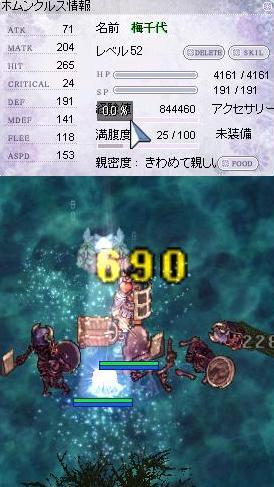 2011_8_30_2.jpg