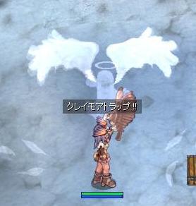 2011_8_30_4.jpg