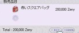 2011_8_31_3.jpg
