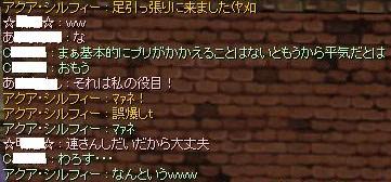2011_8_31_4.jpg