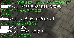 2011_8_31_8.jpg