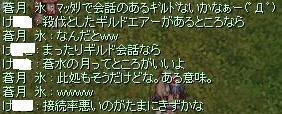 2011_9_1_1.jpg