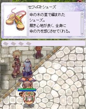 2011_9_1_4.jpg
