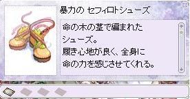 2011_9_1_6.jpg