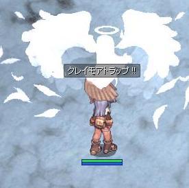 2011_9_3_1.jpg