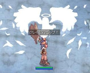2011_9_6_2.jpg