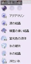 2011_9_7_1.jpg