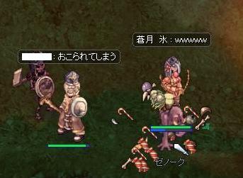 2011_9_9_8.jpg