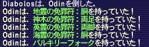 2009_03_26_00_01_31.jpg