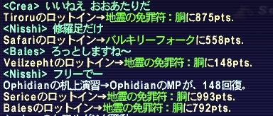 2009_03_26_00_02_33.jpg