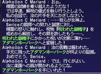 2009_03_26_00_28_30.jpg