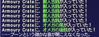 2009_04_05_00_06_23.jpg