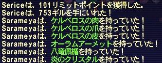 2009_04_05_17_17_57.jpg