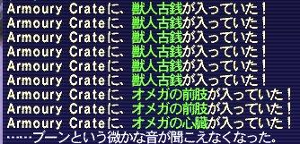 ffxi_20092.jpg