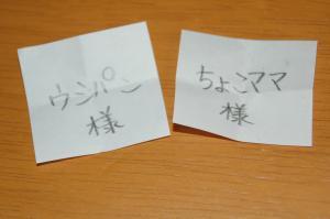 DSC_0839.jpg