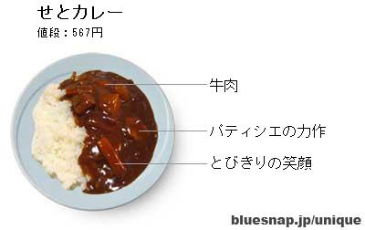 curry_20090612175933.jpg