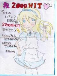 tm4r6dyo_p_20081014171305.jpg