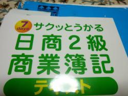 P2320335.jpg