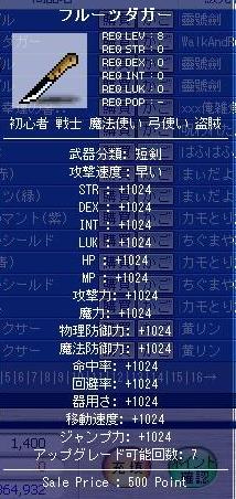 20070401162106.jpg