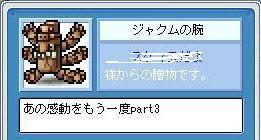 01556.jpg