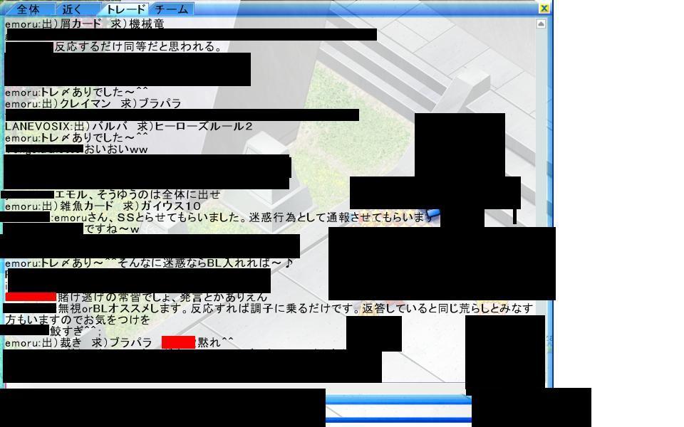 kyounoエモル-3