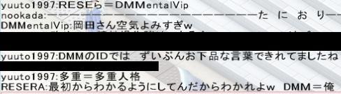 ddm-.jpg