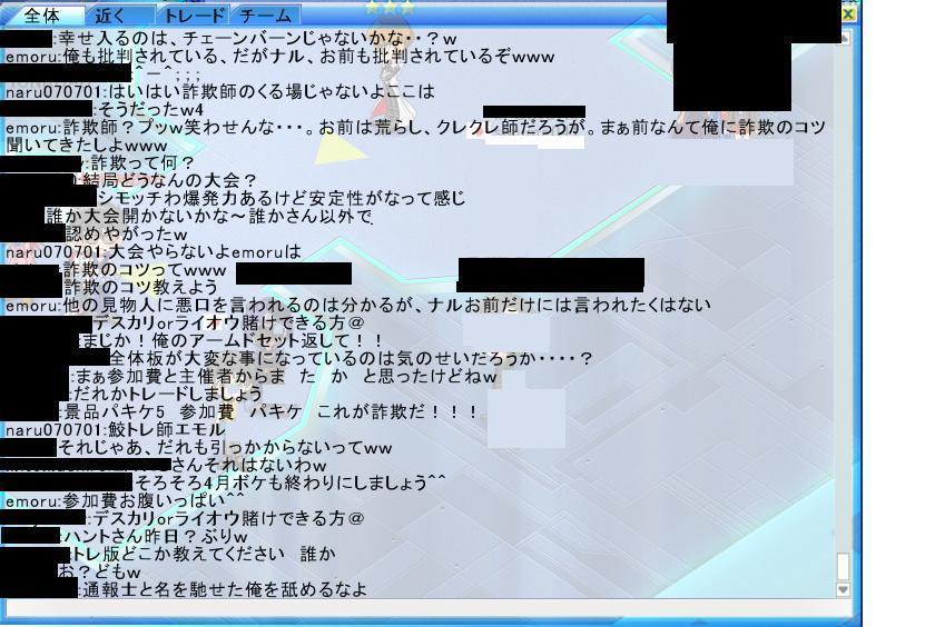 emoru5_20090422212826.jpg