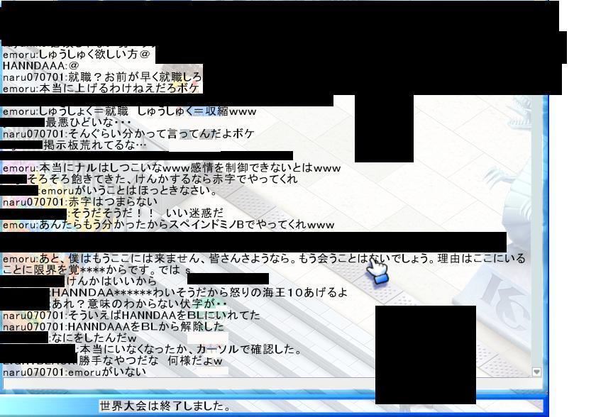 emoru7_20090422213016.jpg
