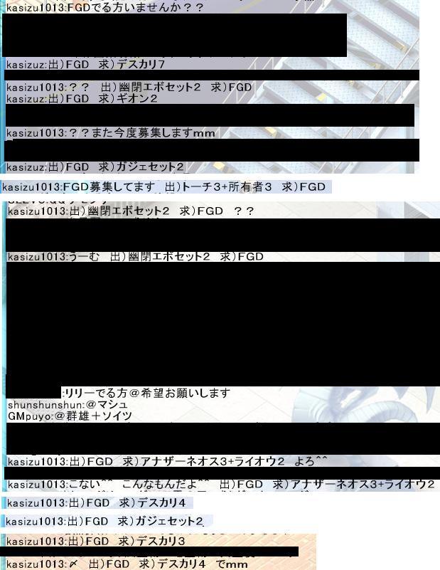 kasizu1013-2.jpg