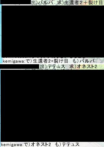 kemigawa3.jpg
