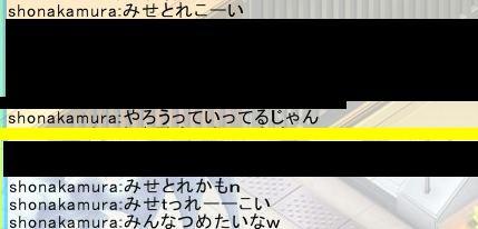 shonakamura1.jpg