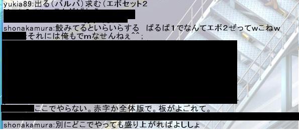 shonakamura3.jpg
