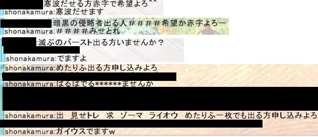 shonakamura6.jpg