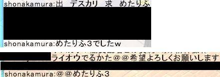 shonakamura7.jpg