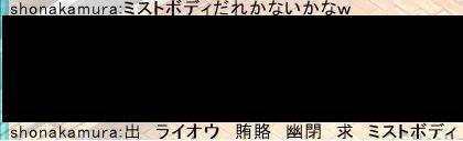 shonakamura8.jpg