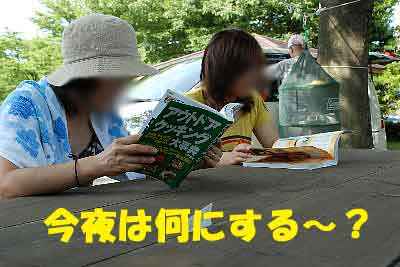 DSC_0008_20080722161422.jpg