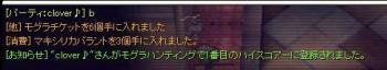 2008_10_17③