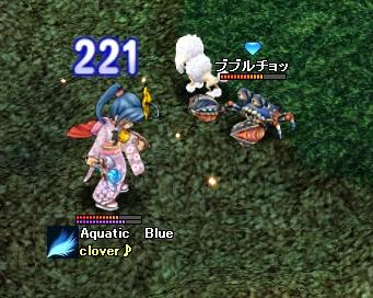 2008_09_04.jpg