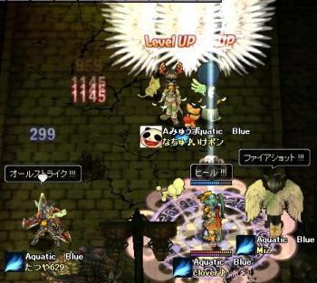 2008_10_14.jpg