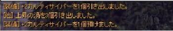 2009_07_25.jpg
