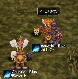 2009_07_26.jpg